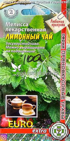 """Семена пакетированные Euro Extra. Мелисса лекарственная """"Лимонный чай"""", фото 2"""