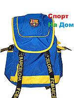 Рюкзак футбольный Joerex BSHF44968-2 FC Barcelona доставка