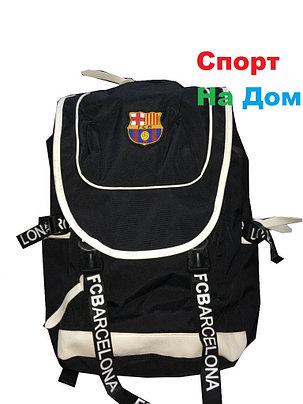 Рюкзак футбольный Joerex BSHF44968 FC Barcelona доставка, фото 2