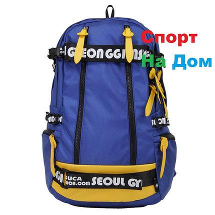 Модный молодежный рюкзак MESUCA на 22 литра, фото 2