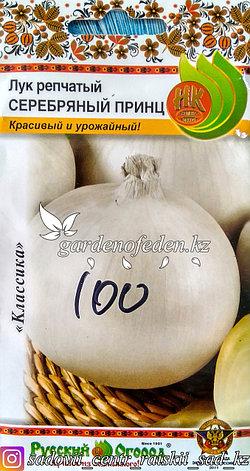 """Семена пакетированные Русский огород. Лук репчатый """"Серебряный принц"""", фото 2"""