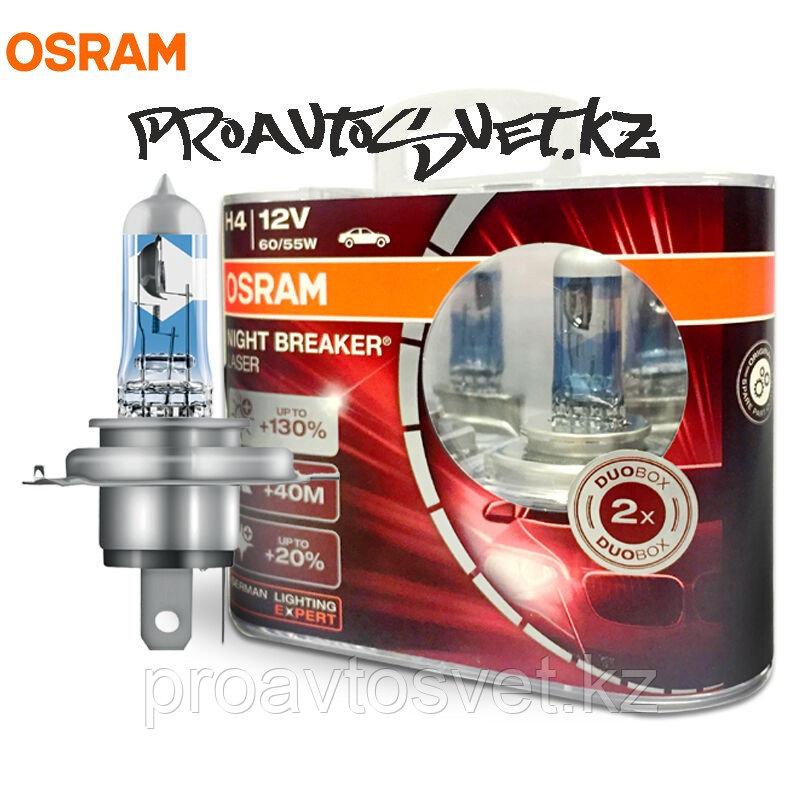 Osram H4 Night Breaker Laser (+130%)