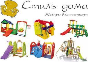 Для детских площадок