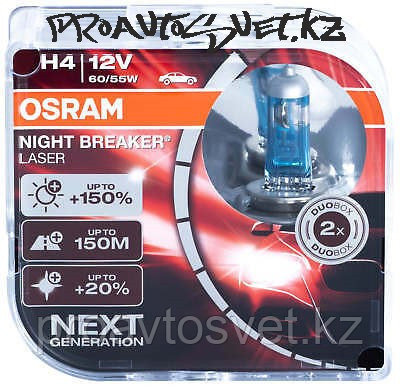 Галогенные лампы OSRAM H4 64193NL Night Breaker Laser +150% (Duo Box)