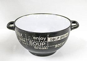 Керамическая супница, черно-белая, D 13 см