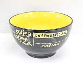 Керамическая супница, черно-желтая, D 13 см