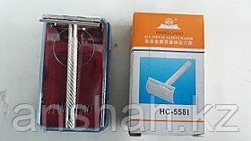 Многоразовые  станки для бритья в футляре № 558