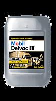 Моторное масло Mobil Delvac 1™ 5W-40 20 литров