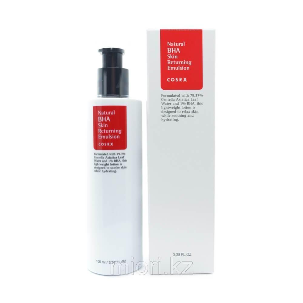 COSRX Natural BHA Skin Returning Emulsion,Эмульсия для проблемной кожи с BHA-кислотой