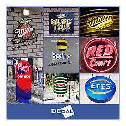 Рекламные вывески, таблички, указатели