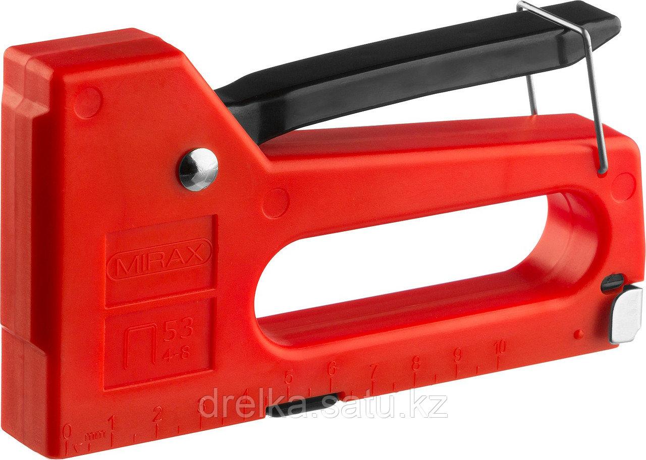 Степлер, пластиковый корпус для тонкой скобы тип 53 (4-8 мм), MIRAX