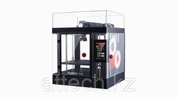 Pro2 3D-принтер
