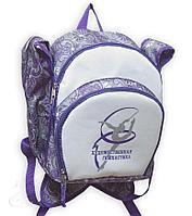 Рюкзак для художественной гимнастики АРАБЕСК