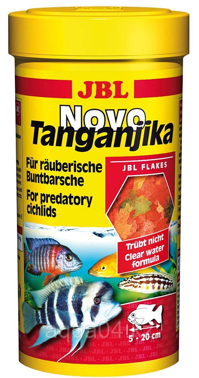 JBL NovoTanganjika (43 гр)