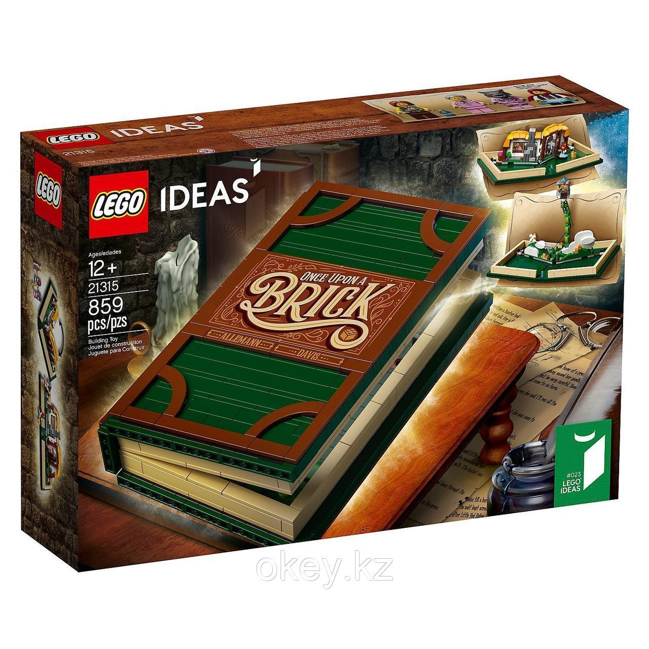 LEGO Ideas: Раскрывающаяся книга 21315