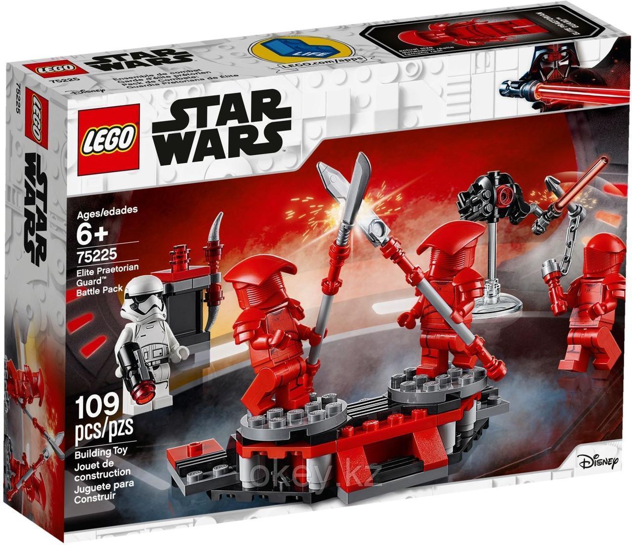 LEGO Star Wars: Боевой набор Элитной преторианской гвардии 75225