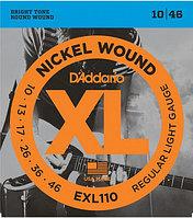 Струны для электрогитары Daddario EXL 110