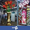 Объемная наружная реклама формованные изделия и фигуры, фото 3