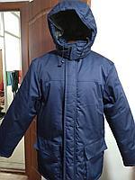 Куртка зимняя рабочая