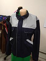 Костюм рабочий (куртка и полукомбинезон), Чайковский текстиль