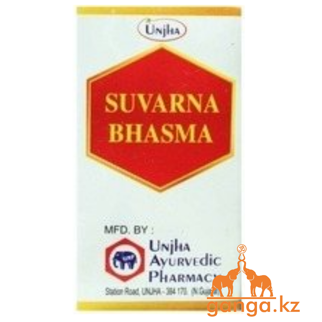 Суварна бхасма Унджа (Suvarna Bhashma Unjha), 100 мг.