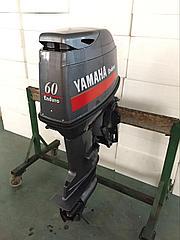Двигатель для лодки Yamaha E60HMHD