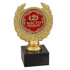 Кубок «2 место»