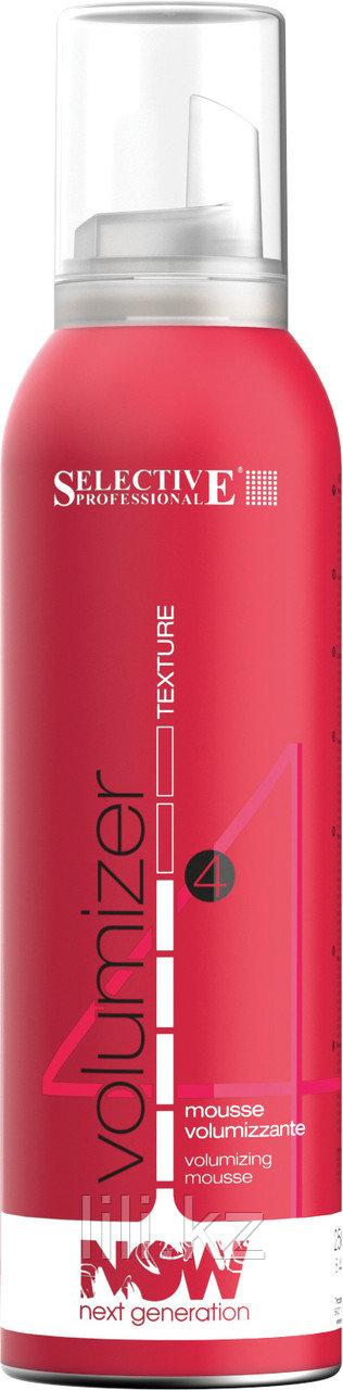 Мусс для придания объема волосам Selective Now Next Generation Volumizer 250 мл.