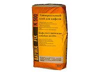 Универсальный клей для кафеля Bauramix K 500