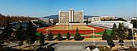 Нанкинский Университет Науки и Технологий
