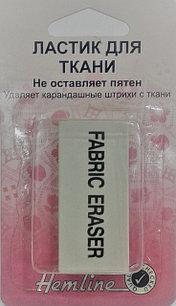 "Ластик для ткани ""Hemline"" 282"