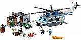 Конструктор BELA 10423 Вертолётный патруль аналог Лего City 60046, фото 4