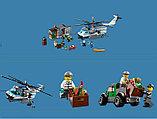 Конструктор BELA 10423 Вертолётный патруль аналог Лего City 60046, фото 3