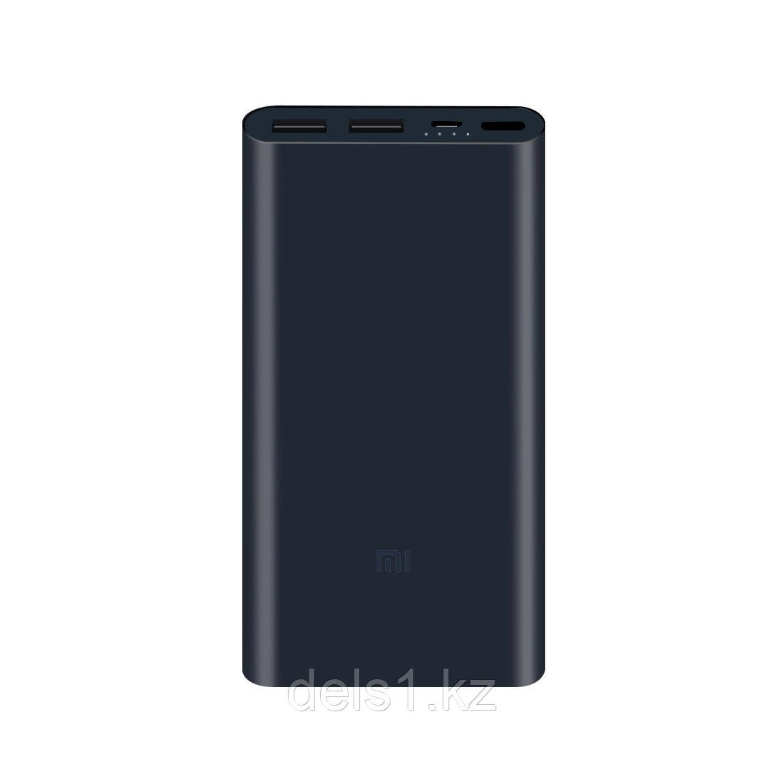 Портативное зарядное устройство Xiaomi Mi Power Bank 10000mAh 2S (2018 2-USB)