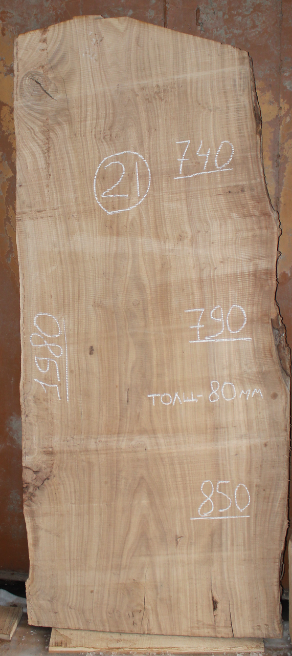 Слэб из карагача 21 (1980 х 790 х 80 мм)