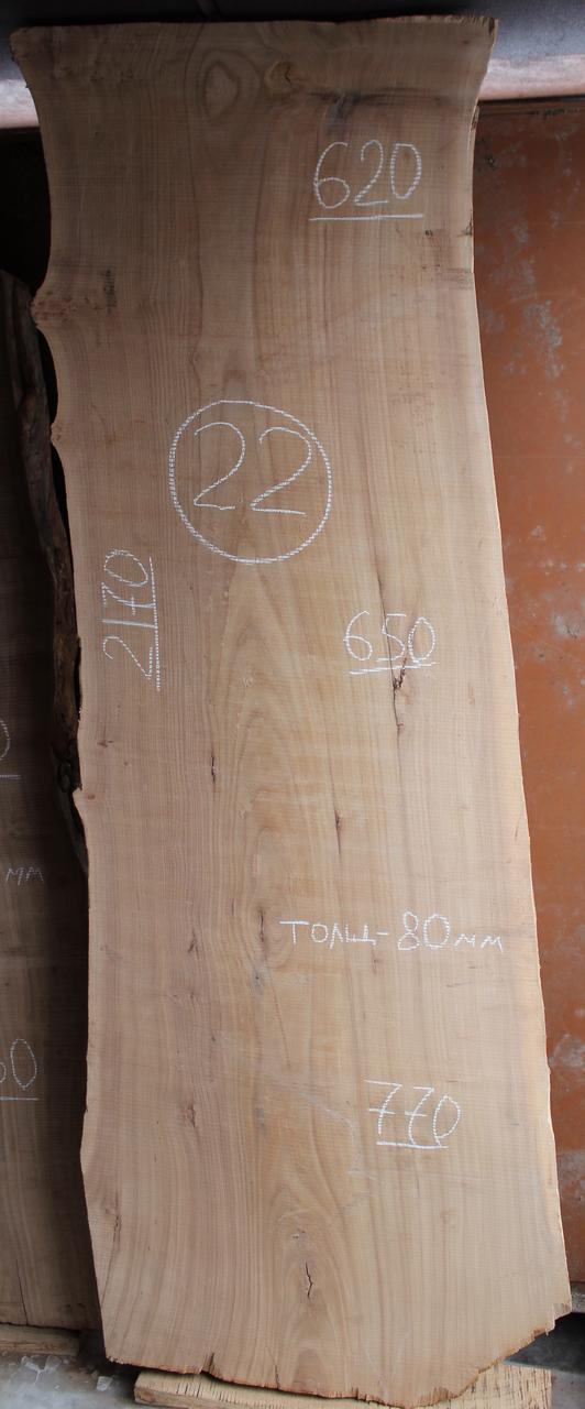 Слэб из карагача 22 (2170 х 620 х 80 мм)