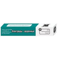 Электроды ОЗА-1 д.3-4-5мм