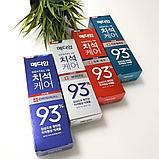 Зубная паста для всей семьи с цеолитом Median Dental IQ 93% Original, фото 3