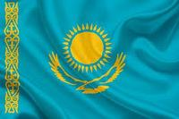 Государственные флаги РК