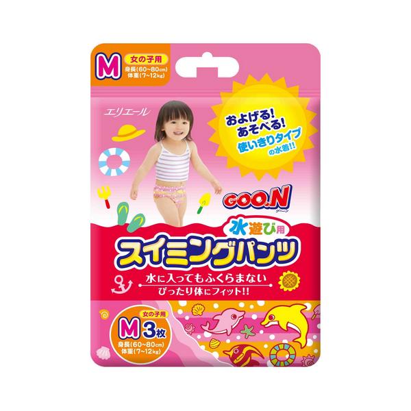 Подгузники-трусики плавательные Goon для  девочек, M (7-12кг), 3шт