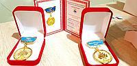 Производсво медалей