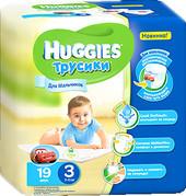 Подгузники-трусики Huggies LW Conv Boy 3 (7-11 кг) 19  шт