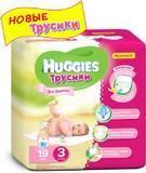 Подгузники-трусики Huggies LW Conv Girl 3 (7-11кг) 19  шт