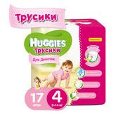 Подгузники-трусики Huggies LW Conv Girl 4 (9-14 кг)  17шт