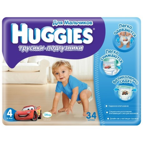 Подгузники-трусики Huggies LW Jumbo Boy 4 (9-14 кг)  34 шт