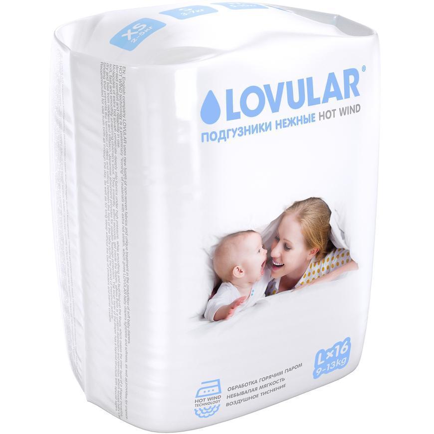 Подгузники Lovular Hot Wind L (9-13кг) 16 шт.