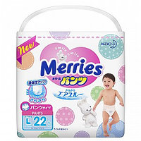 Подгузники-трусики Merries L (9-14кг) 22 шт