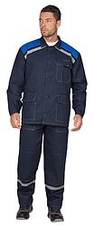 Костюм рабочий Куртки и брюки