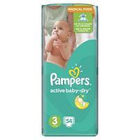 Подгузники Pampers Active Baby-Dry Мidi 3 (5-9кг) 54 шт