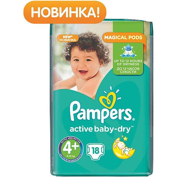 Подгузники Pampers Active Baby-Dry 4+ (9-16кг) 18 шт.